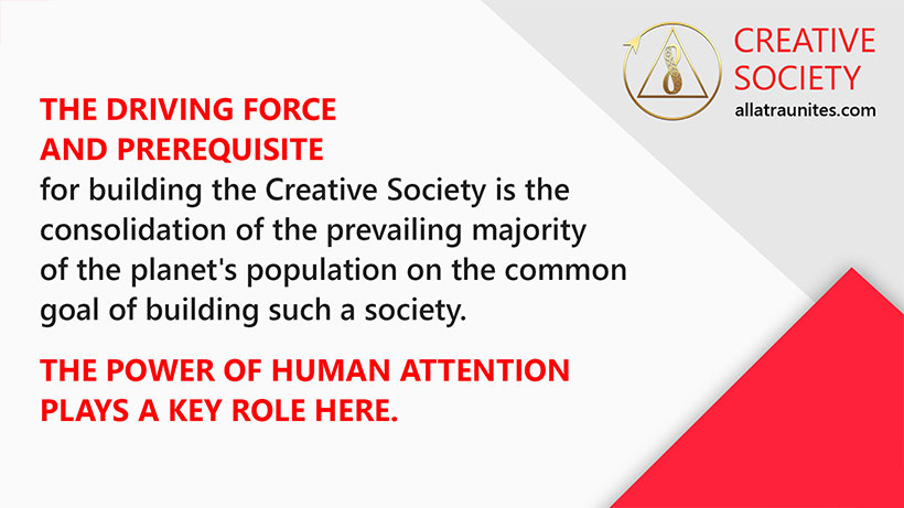 The driving force and prerequisite for building the Creative Society