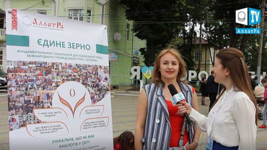 ALLATRA TV TEAM ON THE EVENT «KINDNESS SAVES THE WORLD»
