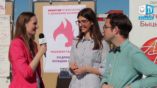 SOCIAL SURVEYS FOR ALLATRA PROJECTS ON THE REALLY FREE MARKET IN MINSK