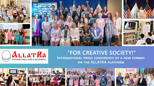 "International press conference ""FOR CREATIVE SOCIETY!"""