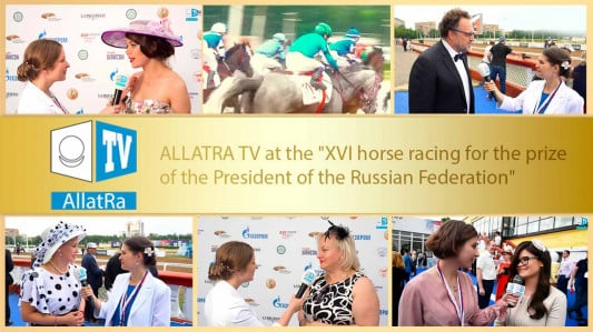 ALLATRA TV visited the horse racing on Russia Day