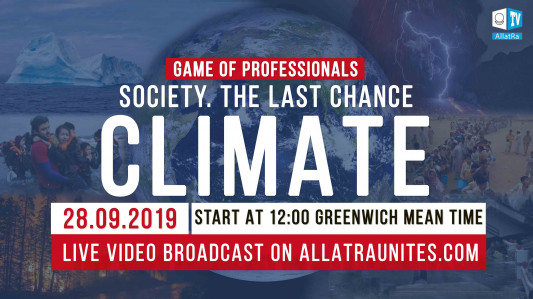 Game of Professionals. SOCIETY. THE LAST CHANCE. CLIMATE