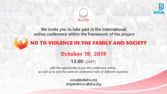 """International round table within the framework of the social project """"NO TO VIOLENCE IN THE FAMILY AND SOCIETY"""""""