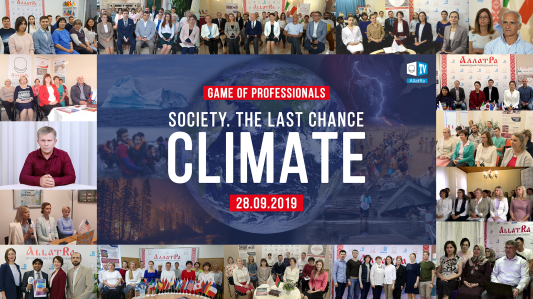 "Game of Professionals ""SOCIETY. THE LAST CHANCE. CLIMATE"" was held on 28 September 2019 in Naples, Italy"