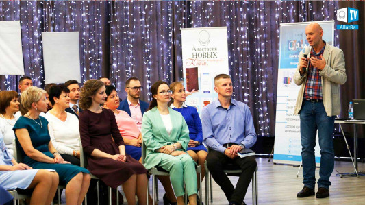 Presentation of the ALLATRA IPM projects in Minsk