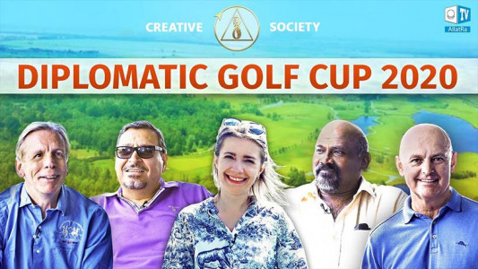Annual Diplomatic Golf Cup 2020