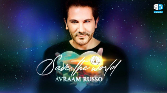 Save the World. Premiere of the Song by AVRAAM RUSSO.